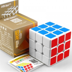 Guanlong Rubik's Cube third-order Rubik's cube game special puzzle decompression toy white 5.65*5.65*5.65cm