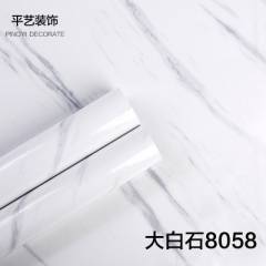 Marble wall stickers PVC self-adhesive wallpaper waterproof and oil proof kitchen cabinet countertop 8058 0.61m*3m