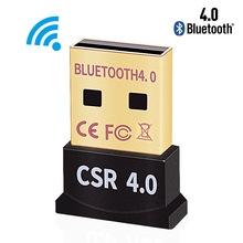 Wireless USB Bluetooth Adapter V4.0 Bluetooth Sound Receiver Adaptador Bluetooth Transmitter black V4.0