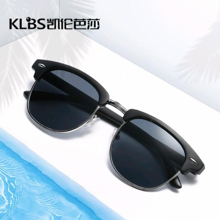 c6442b1b6b2 2018 Fashion Vintage Sunglasses Women Men Sun Glasses Ladies Retro Eyewear  Night Shades Alloy Frame Black
