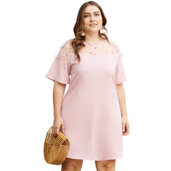 MSIN Three-dimensional floral mesh stitching short-sleeved waist A word large size women's skirt pink xxl