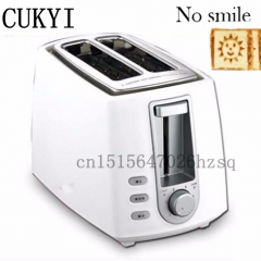 CUKYI 2 Slices Bread Toaster  household automatic toaster Breakfast spit driver  Breakfast Machine white