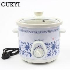 CUKYI electric 140w Slow Cookers mini mechanical timer control stew foods Ceramic liner Blue and white