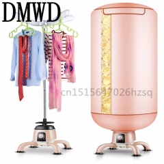 DMWD Portable Ventless Cloths Dryer Folding Drying Machine with Heater 220V 900W fast drying pink 36cm x 28cm x 34cm