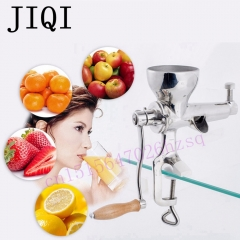 JIQI Stainless Steel wheatgrass Juicer manual Slow squeezer Fruit  Vegetable orange juice extractor silver 35cm x 24cm x 14cm