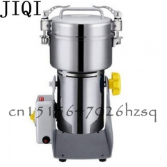 JIQI  Martensitic stainless steel grinder Household Electric grain mill machine ultrafine grinding silver