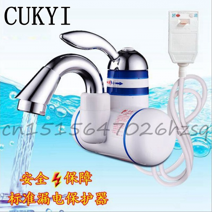 Cukyi Instant Tankless Electric Water Heater Kitchen Hot Water Tap
