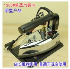 JIQI ironer 5 gears temperature control Steam Iron Family electric iron  dry-cleaning Iron clothes 1200W single steam
