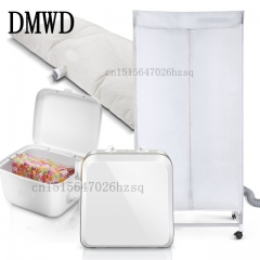 DMWD household electric Clothes Dryers for clothes bed Warm air machine big capacity white 75cm x 25cm x 45cm