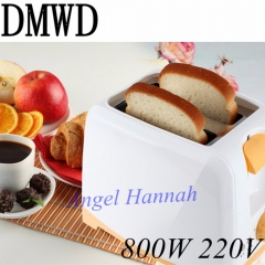 DMWD Multifunction household toaster two mini toaster toaster Shuttered 800W 220V blue