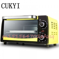 CUKYI Mini oven baking White and Yellow 10L Household Chinese medicinal herbs drying box Drying oven yellow 36cm x 21cm x 25cm 900W