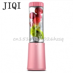 JIQI mini Portable household Juicers multifunctional juice machine student juice cup 2 colors pink