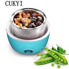 CUKYI mini rice cooker water partition cooking  Liquid heater (multi-function electric lunch box) blue