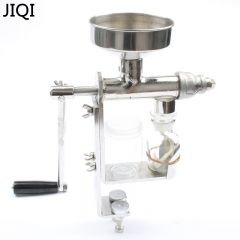 JIQI Manual Oil press machine Stainless Steel presser Nut seed expeller maker extractor kitchen tool silver 35cm x 30cm x 30cm