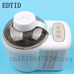 EDTID Full Automatic Ice-Cream Maker mini ice cream machine household Frozen Yogurt Sorbet Maker white