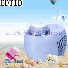 EDTID automatic ice cream machine DIY fruit ice cream machine Self-cooling children frozen dessert blue