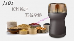 JIQI household Mill grinding powder coffee grinder electric superfine grain brown