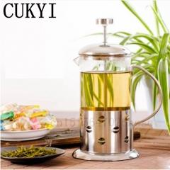 CUKYI Mini Portable household Coffee Makers tea machine French pressure pot Operated Coffee Machine 350ml 13cm x 13cm x 22cm