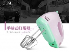 JIQI Electric handheld food mixer stainless steel cream mixer Egg whisk Blender Copper motor Durable pink and  green