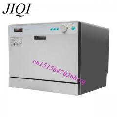JIQI Kitchen appliance dishes drawer dish washer cleaning sterilization drying storage function silver