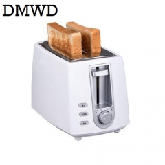 DWMD Stainless steel electric toaster household baking bread breakfast machin sandwich grill oven white