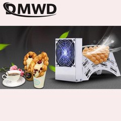 DMWD Commercial Stainless steel Egg Bubble Waffle Maker Mini infrared sensor Cooling Fan Dryer white