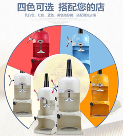 JIQI Electric ice crusher shaver ice sand slush maker commercial snow cone Smoothie machine white