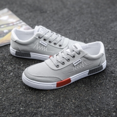 2018 new Korean version of the trend of men's shoes wild student sports shoes men's canvas shoes gray 39