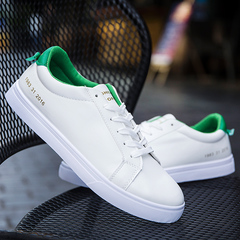 New Korean student trend youth single shoes men's tie casual white shoes men's shoes green 39