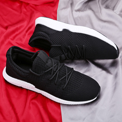 Breathable  Woven Shoes Men Fashion  coconut shoes Trainers For lovers Flats Casual Shoes black 39