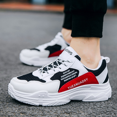 New summer men's shoes men's casual sports shoes wear-resistant non-slip trend white shoes red 44