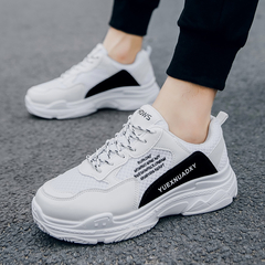 2019 New Men's Shoes Men's Casual Sports Shoes Wear-resistant Non-slip Trend of small white shoes black 39