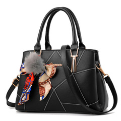 Women's leather bag 2019 new Messenger bag personality fashion wild women's bag handbag black as the descriptions