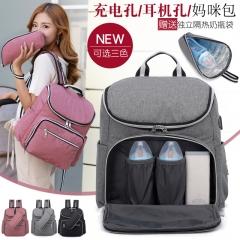 Fashionable mummy bag multi-function large capacity women backpack travel mother baby bag 35*30*16 black 35*30*16