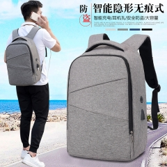 New men's anti-theft business backpack usb charging large capacity computer college students bag pale grey 46*32*16