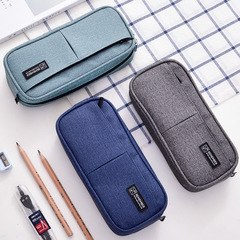 Pencil Case Pencil Case Solid Color Simple Stationery Box Large Capacity Multi-Function Zipper Bag