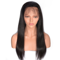 Human Hair Long Wigs For Women Virgin Hair Brazilian Remy Human Wigs  Long Straight Hair Wig Cap natural black 14 inches