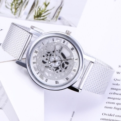 Fashion Wrist Watch Men Women Gear Design Simple Style Wristwatch Belt Watch silver one size