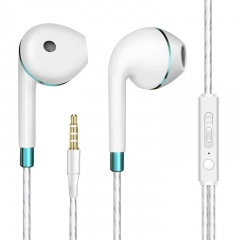 SL In Ear Earphone Headphone Subwoofer Wired Volume Control with Microphone Speaker For Mobile MP3 blue