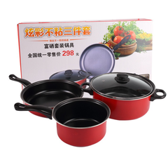3 Pcs Set Cooking Pots Cooker Cookware  Set Non-Stick Boiler For All Kinds of Foods Red as picture One size
