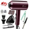Hairdryer 2200W Luxury 10 Pcs Set Professional Electric Hair Dryer For Salon and Household Use Anion wine red 10 pcs set