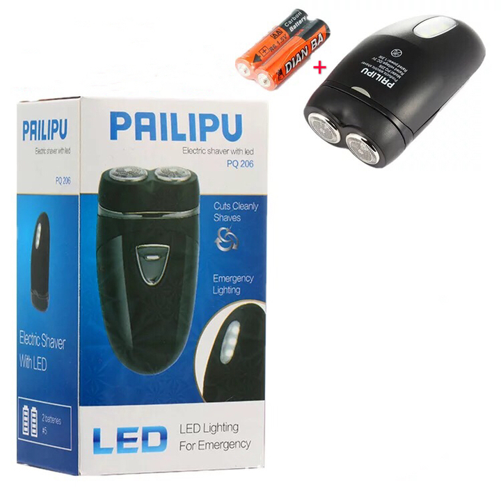 PAILIPU Electric Shaver Cordless Rechargeable Safe Shaver for Beard Face Armpit Hair Shaving as picture 12*8*3 cm