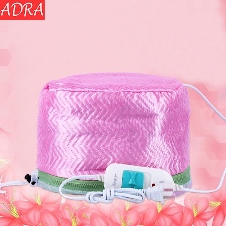 ADRA 3 Strength Hair Steamer Cap Baking Oil Hair Treatments SPA Nourishing Electric Cap Pink 23*17CM