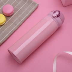 ADRA 500ML Stainless Steel Insulation Cup Portable Car Cup Camping Travel Coffee Mug Pink