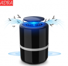 ADRA USB Radiationless Photocatalysis Mute Safety Mosquito Killer Lamp Anti Mosquito Dispeller Black One Size