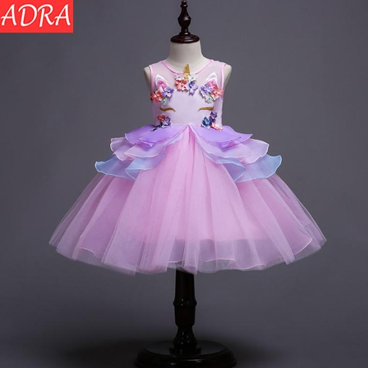 ADRA Unicorn Children Princess Dress Children's Clothing Girls Dress Wedding Dress Pink 100cm