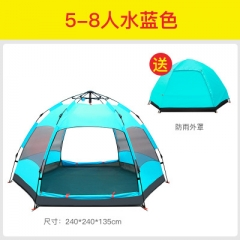Explorer automatic tent outdoor 5-8 person thickening rainproof camping outdoor supplies Water blue 240-240-135
