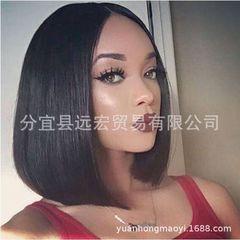 African Fashion Women's Chemical Fiber Mid-long Hair Natural Black Mid-bobobo Wig Set black 65cm
