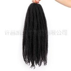 Marley braid, explosive head of fashionable African dirty braid caterpillar 1B# 18inch  45cm