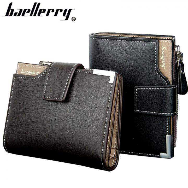 Leather Multifunction Men Wallets Zipper Pocket Trifold Purse Card Holder Hasp Wallet Zipper Purse black one size